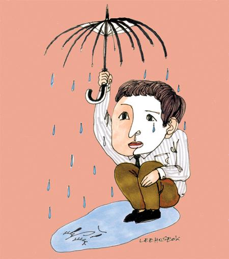 상실과 우울증