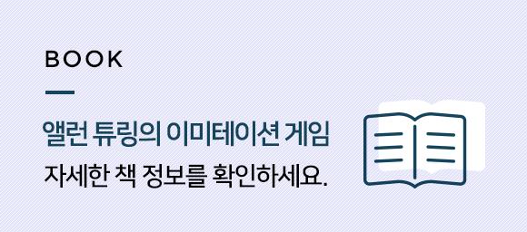 book_info_title.jpg